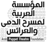 Arab Puppet theatre Foundation