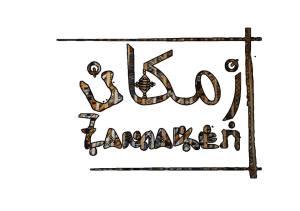 Fanni Raghman Anni