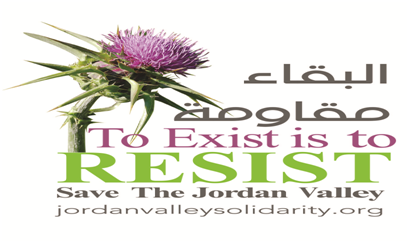 jordan valley solidarity