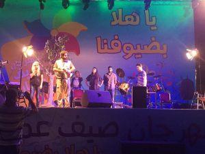 Al Hussein Park 5