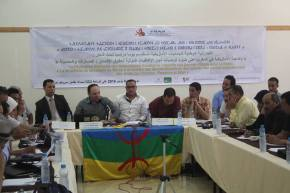 Campaign for Amazighs' Cultural Rights in the Moroccan Society in Light of the International Human RightsConventions