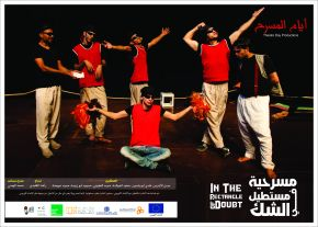 Theatre Day Productions Takes on the Streets of Gaza to Shed Light on Issues Faced by Gaza's Bedouin Community