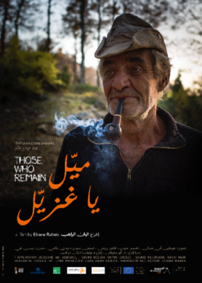 """Those Who Remain"", a film produced as part of DDD project, was selected to be premiered at the 13th Dubai International Film Festival."